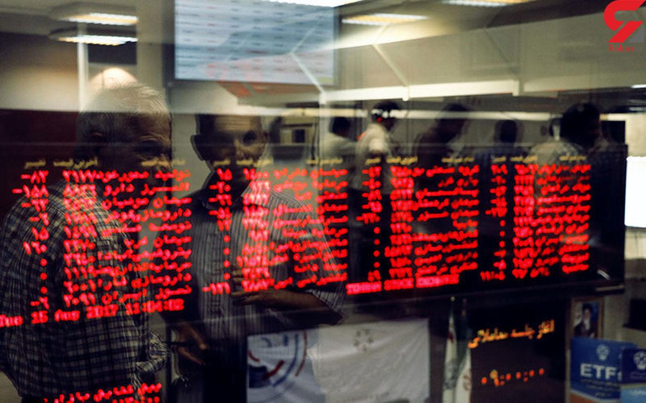 اسامی سهام شرکت های بورسی با بالاترین و پایین ترین سود امروز چهارشنبه 5 آذر 99