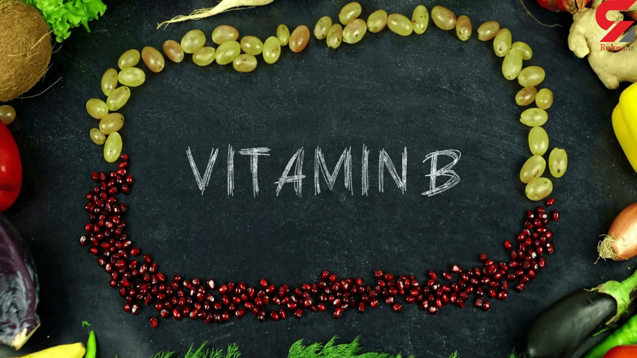 منابع تامین ویتامین های گروه B+ اینفوگرافی