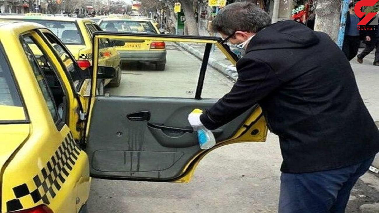 پروتکل بهداشتی تاکسیها برای فصل سرما