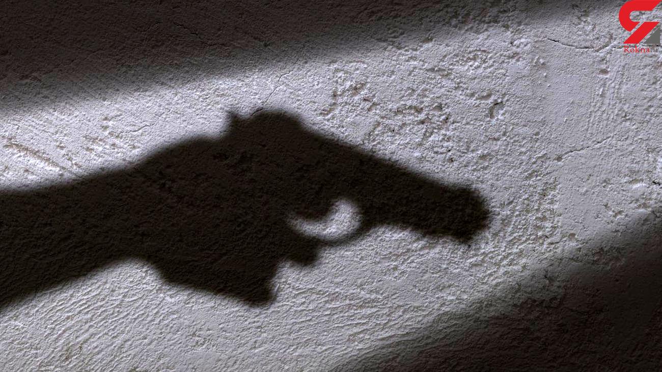 شلیک به پدر دختر مورد علاقه به خاطر مخالفت با عروسی / در فارس رخ داد