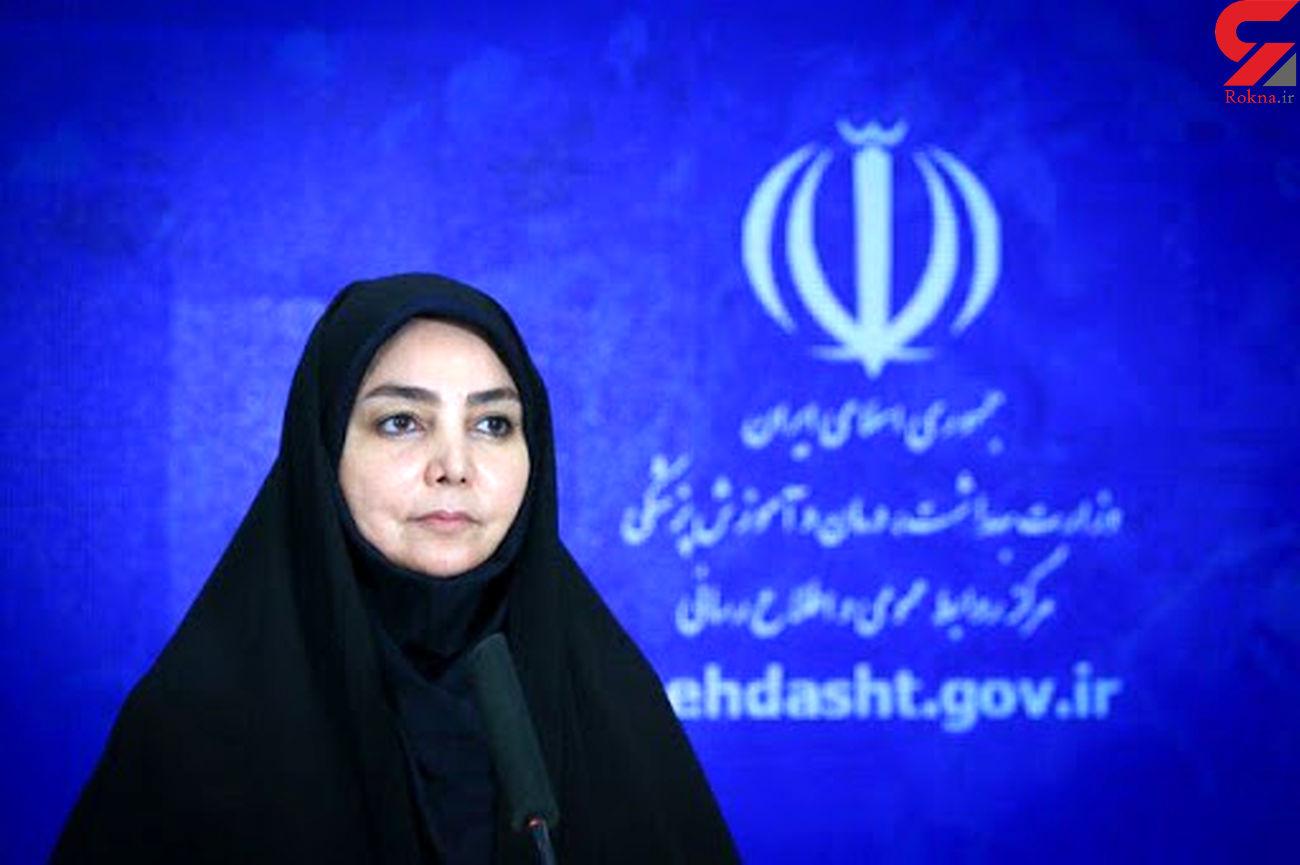 121 مبتلا به کرونا در 24 ساعت گذشته در ایران جانباختند / کاهش میزان بستری در کل کشور