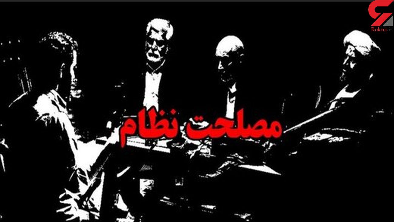 «مصلحت نظام»؛ نام فیلم تازه حوزه هنری