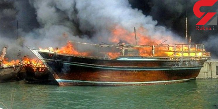 علت آتش سوزی در اسکله نخل تقی مشخص شد