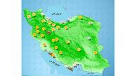 پیش بینی آب و هوای استان های ایران در 3 روز آخر هفته