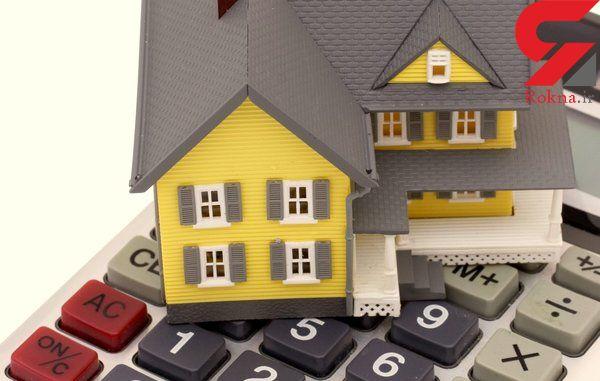 نرخ سود تسهیلات خانه اولیها پایین نمیآید