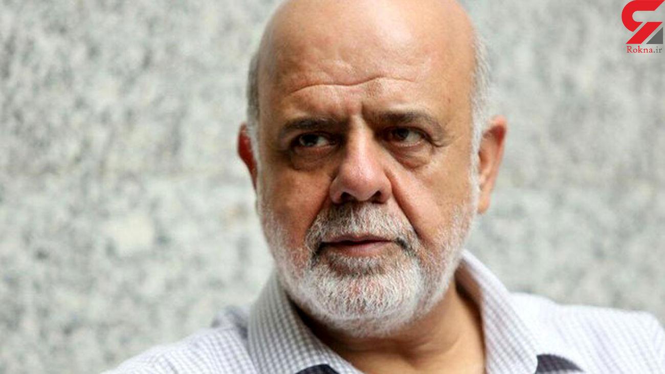 دور چهارم مذاکرات ایران-عربستان در بغداد برگزار میشود