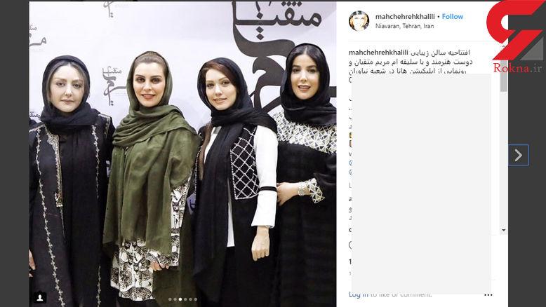 بازیگران زن در افتتاحیه یک سالن آرایشی! +عکس