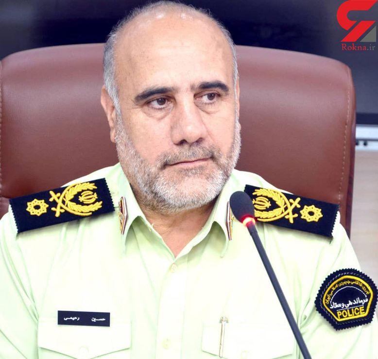 تقاضای رئیس پلیس پایتخت از قوه قضاییه