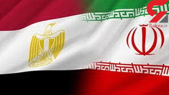 ماهیگیران مصری از زندان ایران آزاد شدند