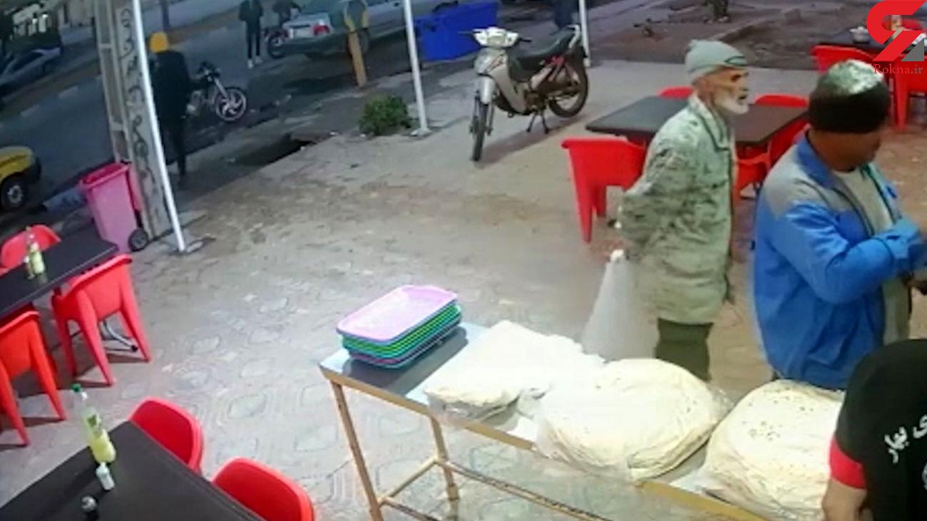 فیلم لحظه سرقت در مقابلل مغازه آش فروشی + جزییات