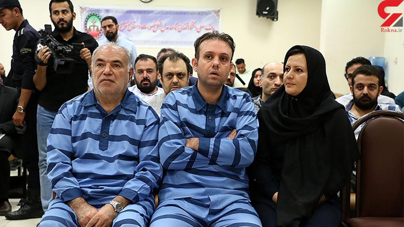 سلطان خودرو و همسرش با 2 نماینده چه سر و سری داشتند؟ / اعدام و زندان محکومیت این باند
