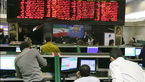 ادامه زیانهای میلیاردی سهامداران بانکها در هفته گذشته
