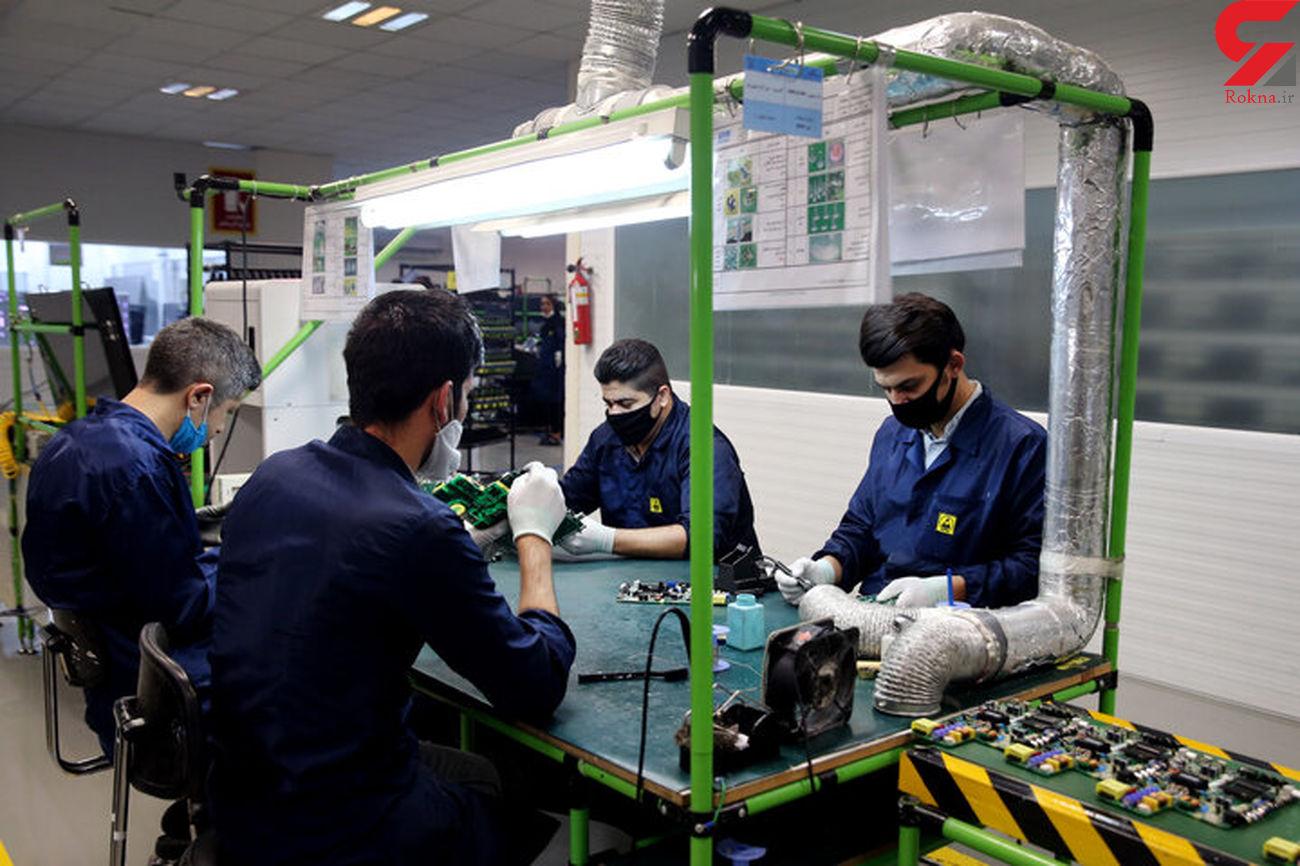 رفع تبعیض مزدی با اجرای طرح طبقهبندی مشاغل