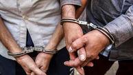 دستگیری 2 سارق مسلح و آدم ربا در گلپایگان
