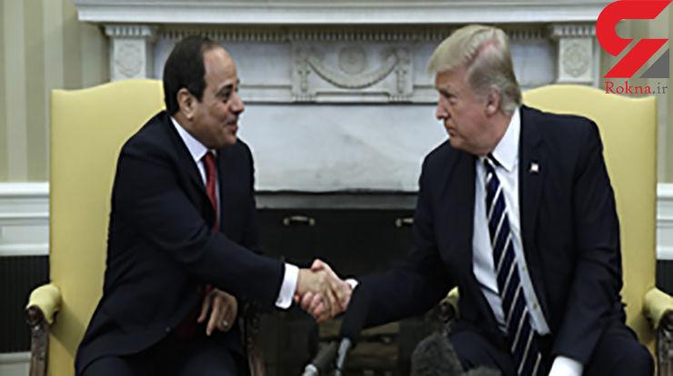 ترامپ همتای مصری خود را قاتل توصیف کرده بود