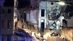 مرگ مرد جوان بر اثر انفجار منزل مسکونی در مشهد