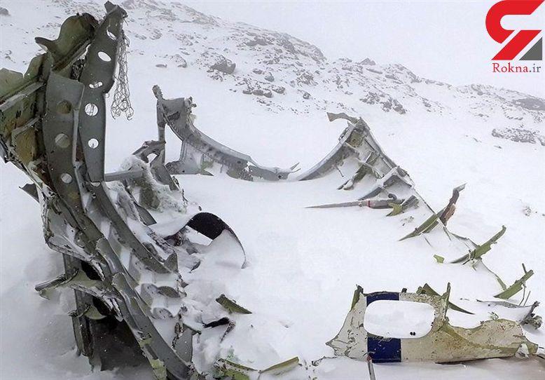 واکنش سازمان هواپیمایی به یک اتفاق عجیب در سقوط پرواز تهران - یاسوج + عکس