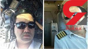 تاکنون پیکری که متعلق به کادر پرواز باشد به پزشکی قانونی تحویل داده نشده