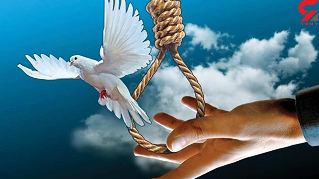 قاتل شیرازی پس از 17 سال چرا از اعدام بخشیده شد؟ + جزئیات
