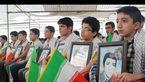 ۲۳۴ شهید دانشآموز از یک مدرسه در اصفهان + تصاویر