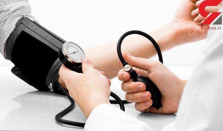 سه سوته فشار خون را پایین بیاورید/ میوه های کاهنده فشار خون بالا