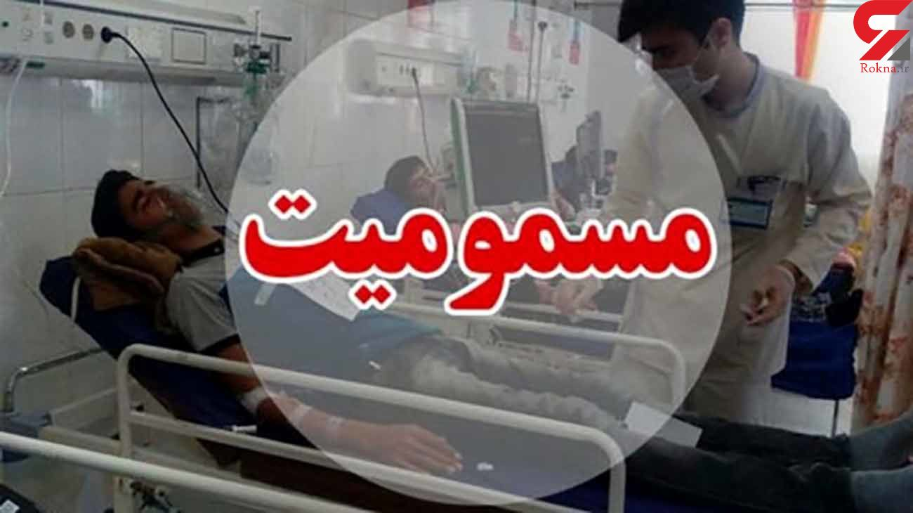 دورهمی 16 نفری از کرونا گریختند اما باز خبرساز شدند / اصفهان