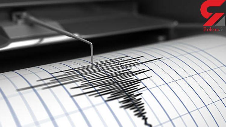 وقوع زمینلرزه ۷.۵ ریشتری در پاپوا گینهنو