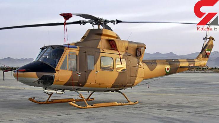 سقوط یک بالگرد ارتش در  ملارد!