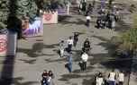 شرایط بیمه تامین اجتماعی دانشجویان اعلام شد+ مبلغ حق بیمه و مزایا