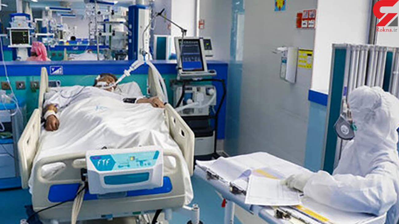 فوت 172 بیمار کرونایی در استان/وضعیت بحرانی در شهرستان بویراحمد