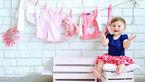 نکات طلایی خرید لباس نوزادان/شیک پوشی کودکانه