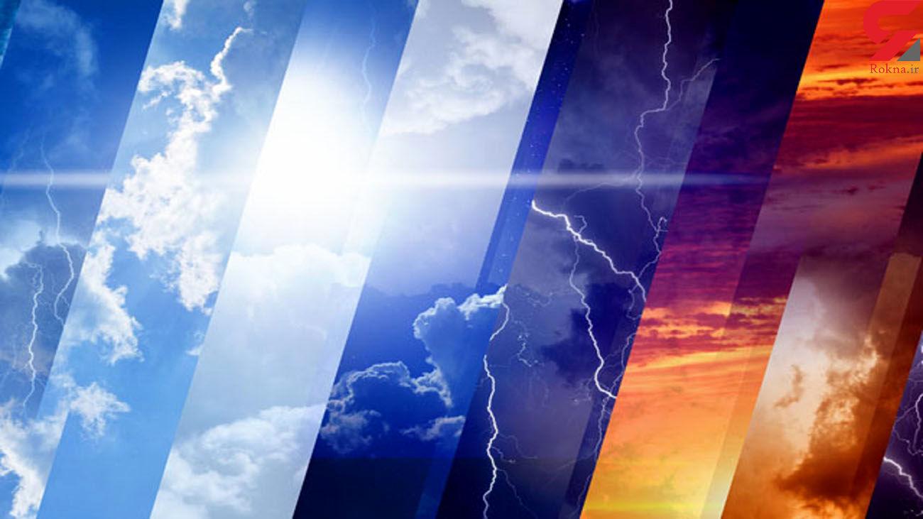 شرایط آب و هوایی در 31 شهریور