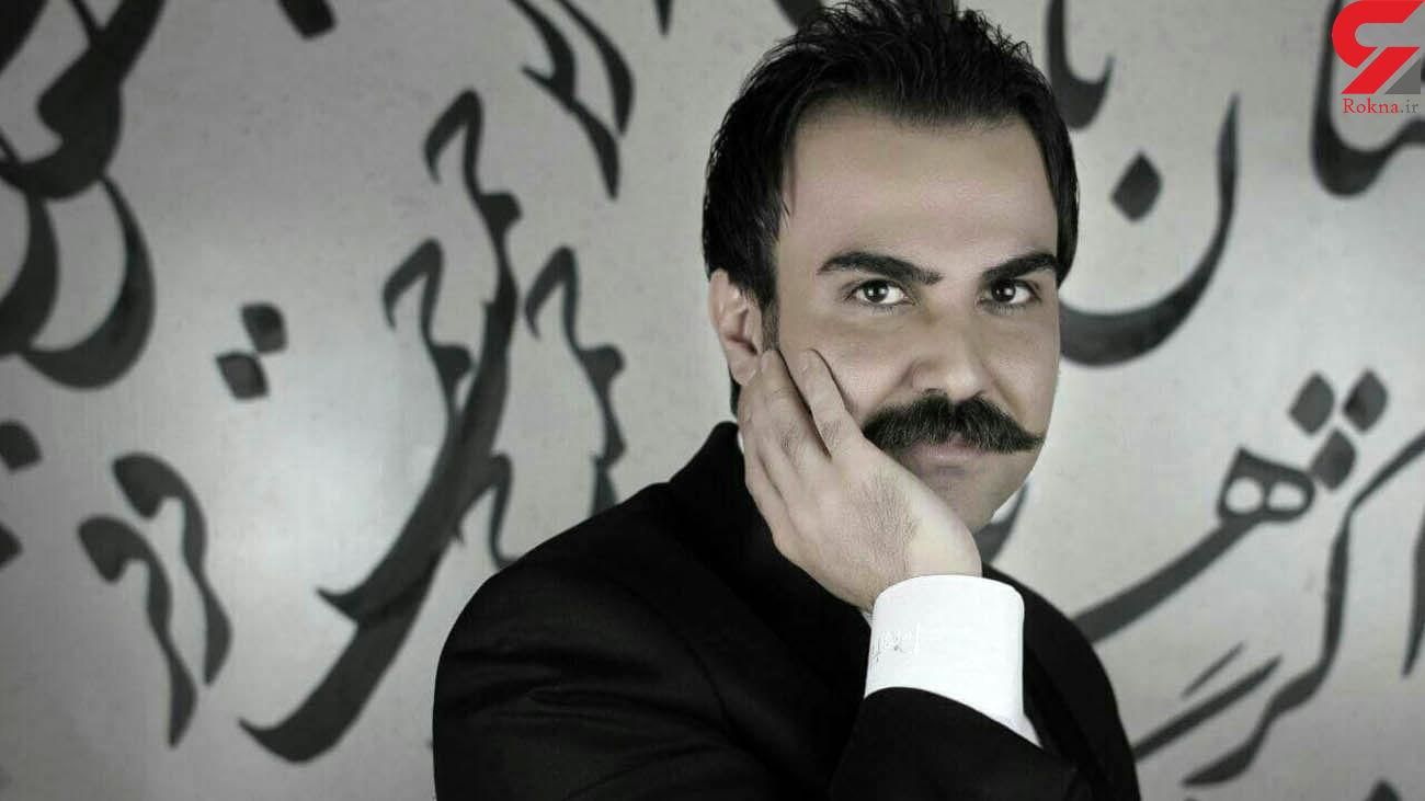 خواننده معروف و جوان اصفهانی بخاطر کرونا درگذشت + عکس