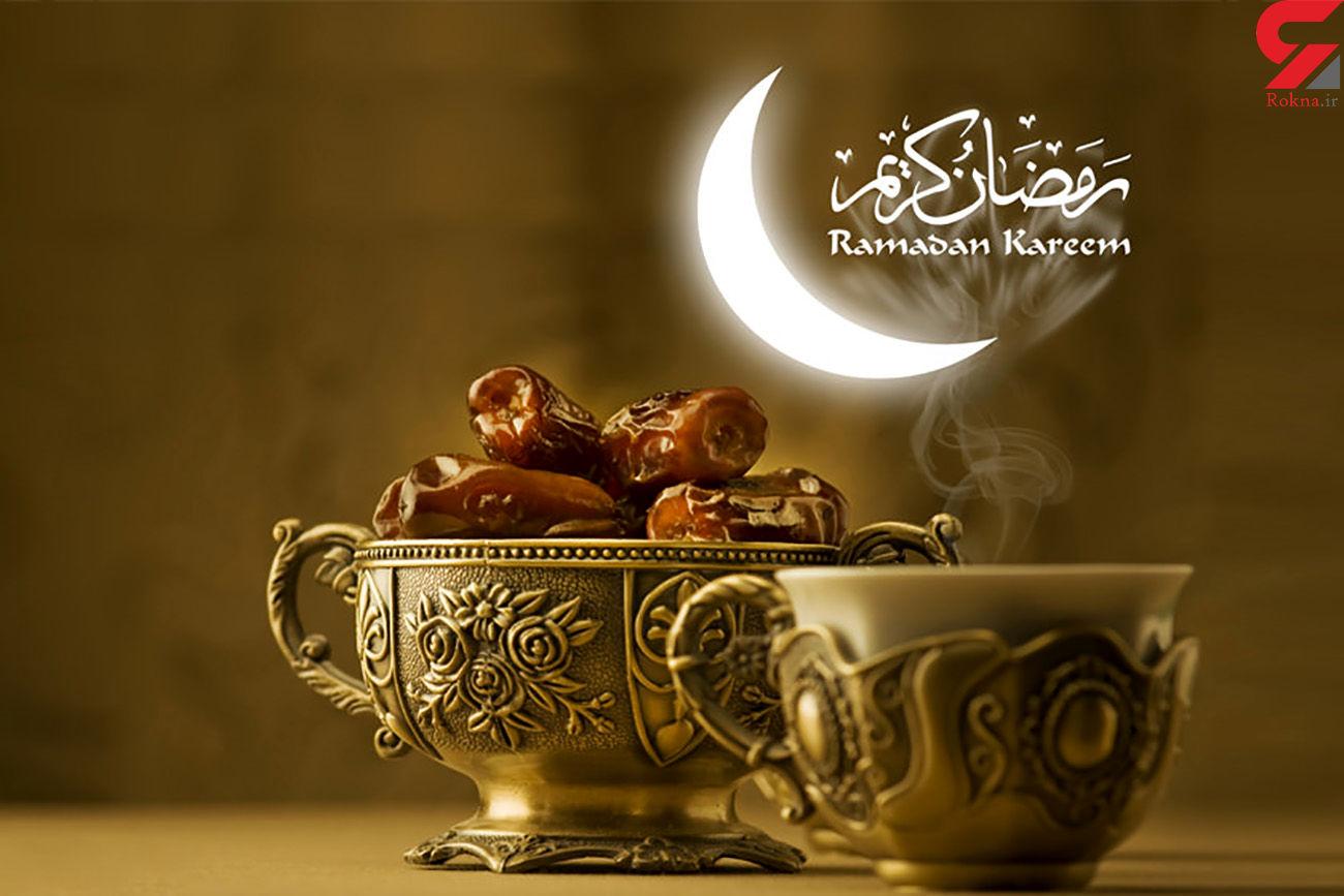 یارانه معیشتی ویژه ماه رمضان 1400 امشب واریز می شود + مبلغ