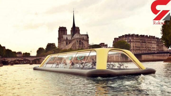 باشگاه بی نظیر و شناور روی آب در پاریس +عکس
