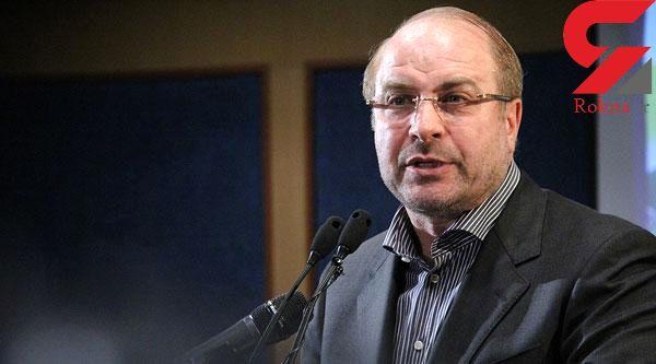 قالیباف ، امروز در مازندران و فردا در قم سخنرانی می کند