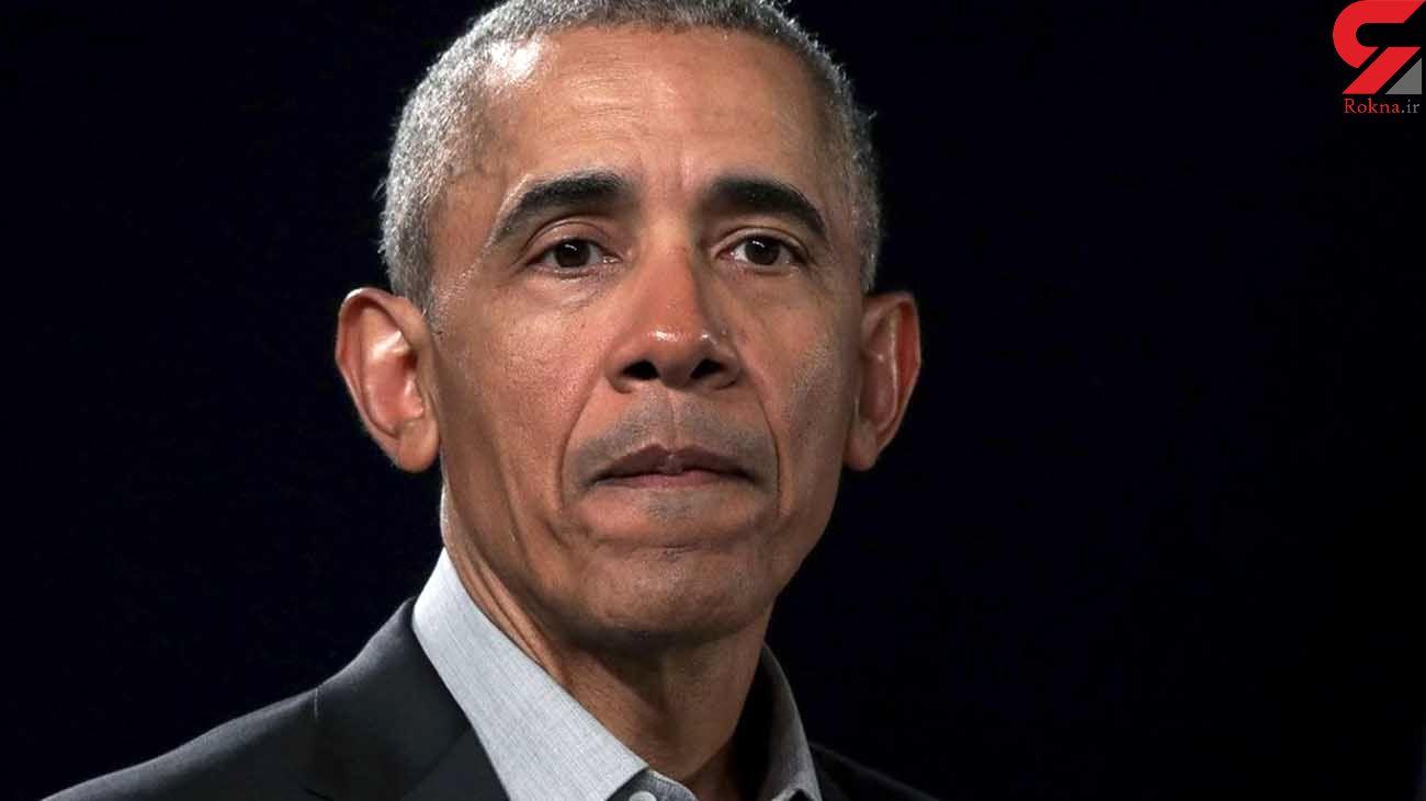حرفهای قابل تامل اوباما در مورد نتایج انتخابات آمریکا