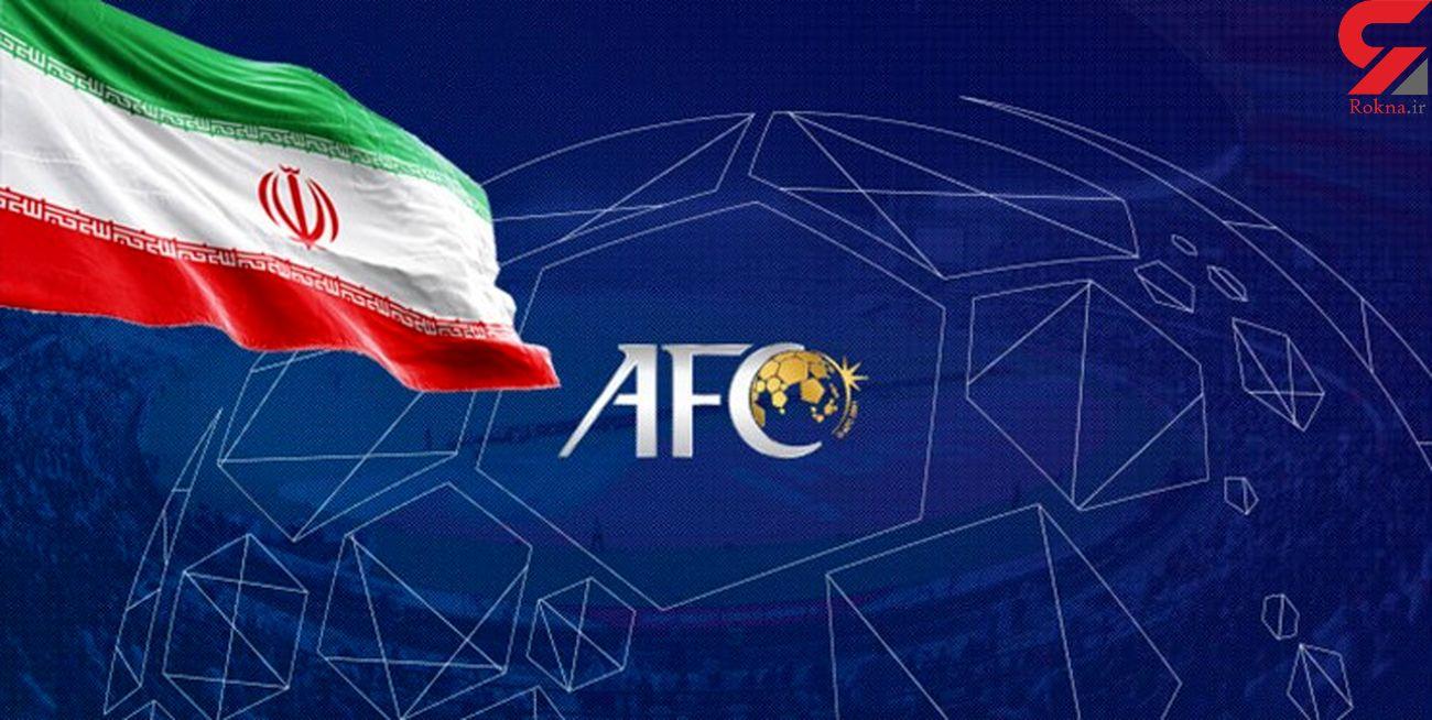 جلسه AFC با کشورهای غرب آسیا درباره لیگ قهرمانان آسیا