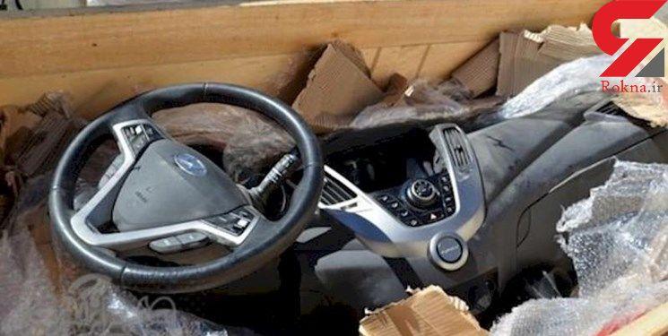 کشف میلیاردی قطعات خودروی قاچاق در بندرلنگه