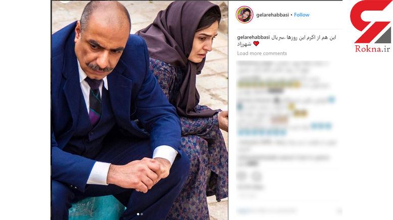 حال و روز این روزهای اکرم در سریال شهرزاد +عکس
