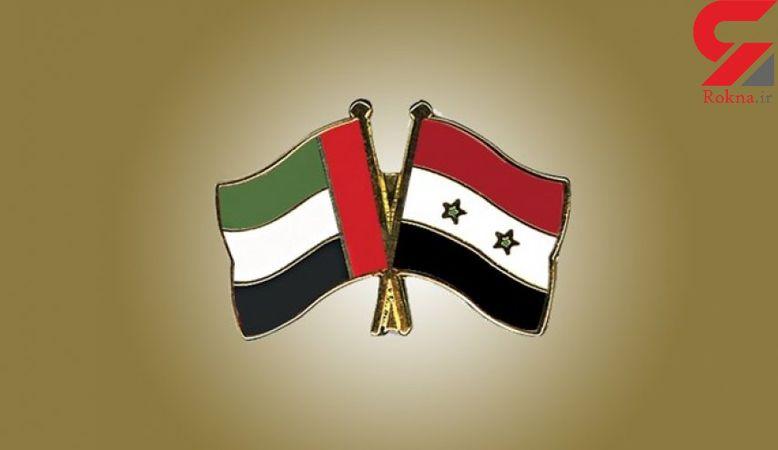 امارات به دنبال بازگشایی سفارت خود در دمشق است