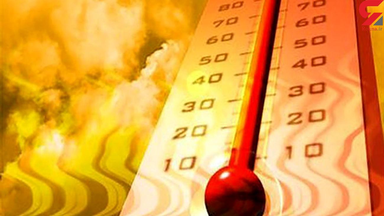 دما در بوشهر به ۵۰ درجه میرسد