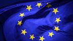 بیانیه جدید اتحادیه اروپا درباره ایران / مایل به حفظ برجام هستیم