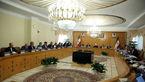 مصوبه جدید شورای حقوق و دستمزد دولت ابلاغ شد