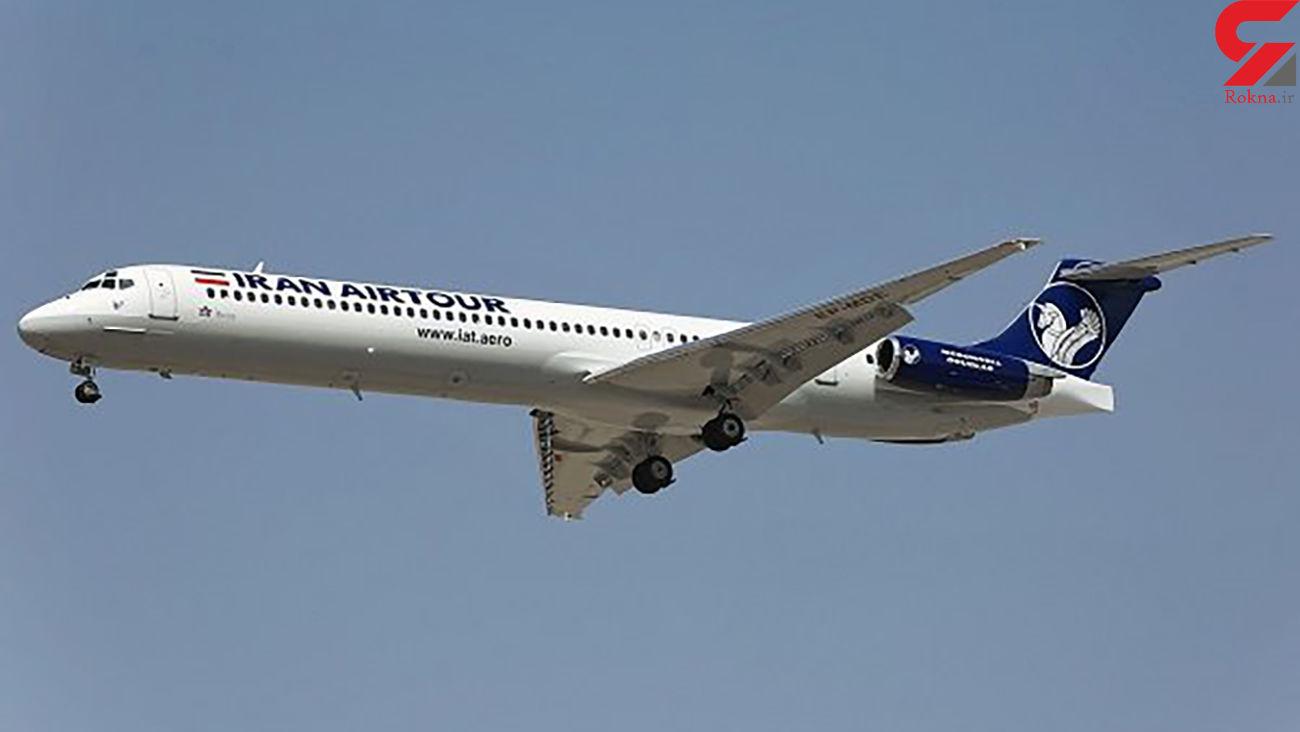 ترکیدن لاستیک پرواز تهران - شیراز / مسافران در چه حالی هستند؟