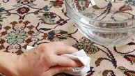 ترفندهای خانگی برای پاک کردن لکه از روی فرش