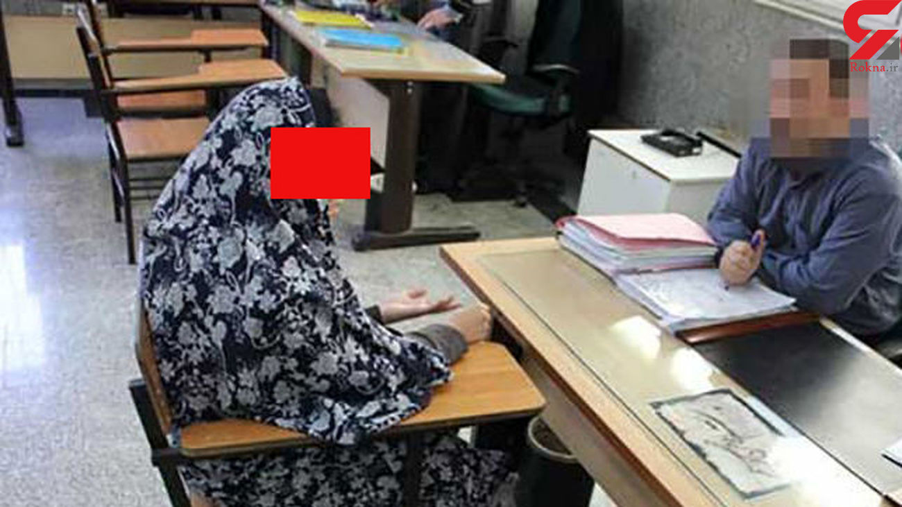 زن 2 چهره در تهران بازداشت شد / پونه چه می کرد ؟+ جزئیات