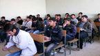 ایرانی ها با نمره 12 دیپلم می گیرند