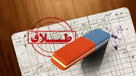 علت بیشتر طلاق های صوری در مازندران لو رفت !