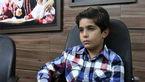 اهدای پول توجیبی های یک دانش آموز تهرانی به مدرسه ای در سیستان و بلوچستان